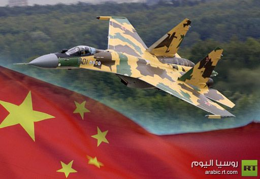 روسيا تبحث مع الصين إمكانية تزويدها بالمقاتلة