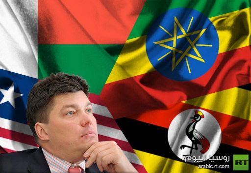 مبعوث روسي يتوجه الى افريقيا بجولة لبحث الربيع العربي والاوضاع السياسية في القارة