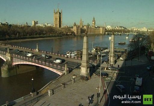 تحقيق بريطاني في صفقة إنقاذ مصرف