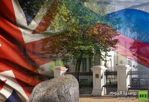 هجوم على السفارة الروسية بلندن من قبل معارضين للنظام السوري.. وموسكو تندد