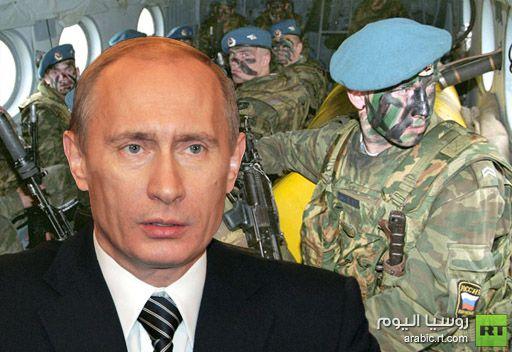 بوتين: روسيا تحرص على تطوير سلاح الإنزال الجوي