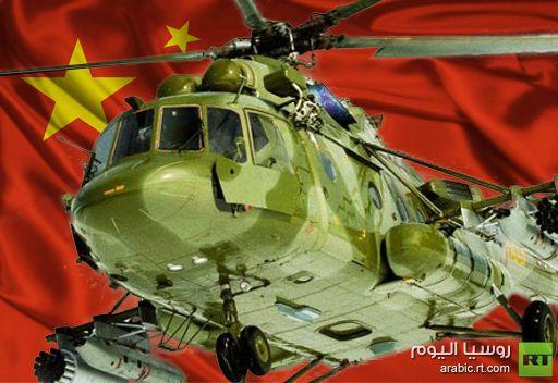 توقيع اتفاقية توريد 50 مروحية حربية للصين