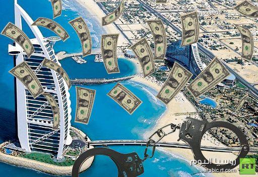 الإمارات .. القبض على عصابة ادعت قدرتها إنزال النقود من السماء