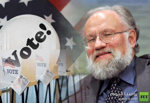 رئيس لجنة الانتخابات المركزية الروسية: الإنتخابات الأمريكية واحدة من بين الأسوأ في العالم