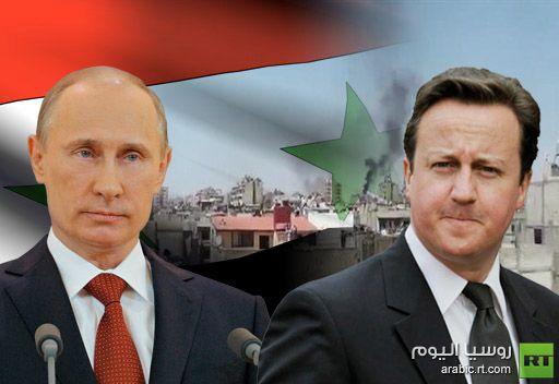 بوتين الى لندن لاستعراض الموقف الروسي من القضية السورية
