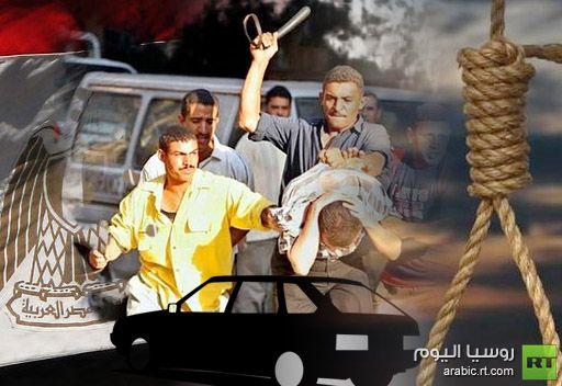 مصريون يقتلون 4