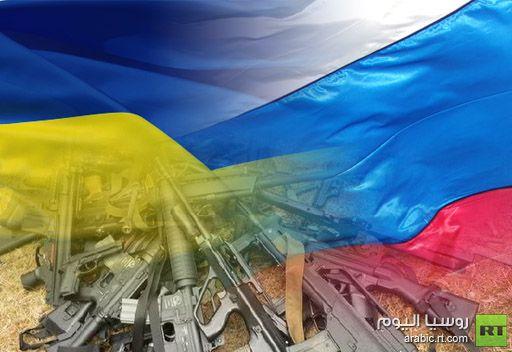 روسيا وأوكرانيا ستعدان برنامج التعاون التقني-العسكري لمدة 5 سنوات