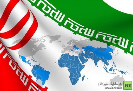قمة عدم الانحياز المقبلة في طهران