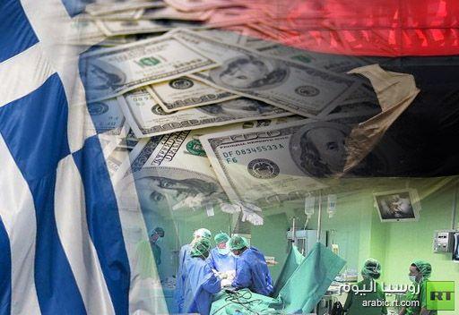 الحكومة الليبية الجديدة تعتزم تسديد ديونها لليونان