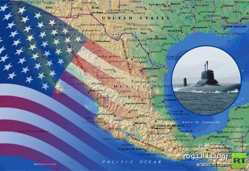 وزارة الدفاع الروسية تمتنع عن التعليق على الانباء حول الغواصة الروسية في خليج المكسيك