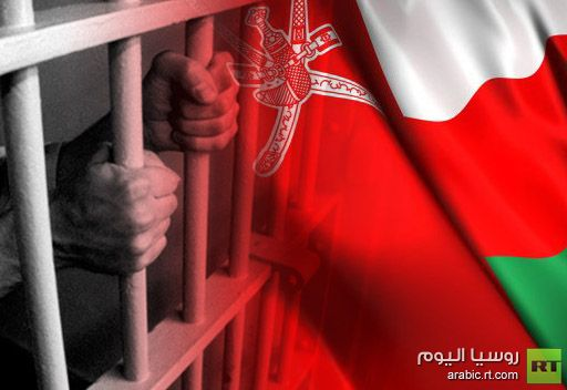 اعتقال 20 ناشطاً في سلطنة عُمان