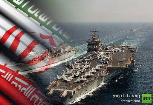 3 حاملات طائرات أمريكية تشارك في مناورات بحرية في منطقة الخليج العربي
