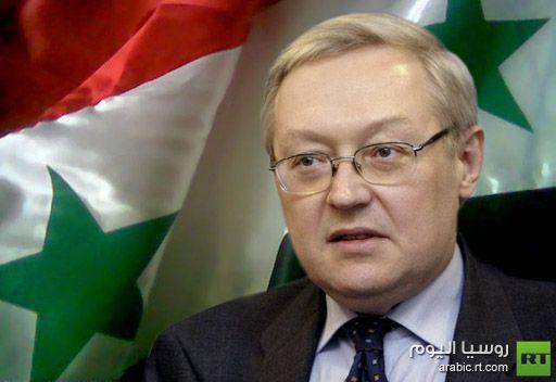 الخارجية الروسية: محاولات التسوية في سورية تجاوزا  لمجلس الأمن الدولي قد تؤدي إلى عواقب وخيمة