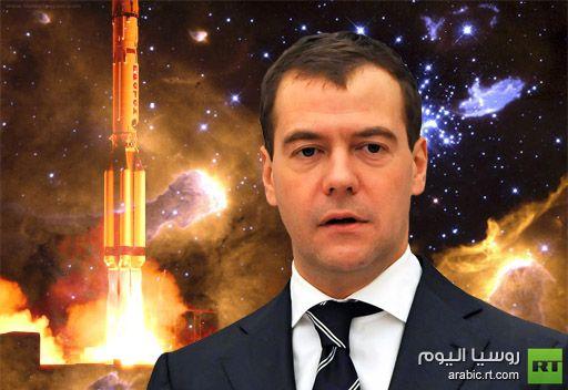 مدفيديف: القطاع الفضائي بحاجة إلى  نظام موحد للجودة