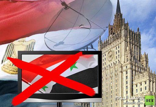 موسكو ترى أن وقف بث الفضائيات السورية سيضر بتغطية الأحداث الجارية في سورية