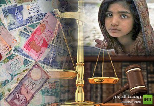 بعد اتهامها بحرق المصحف  .. القضاء الباكستاني يفرج عن مسيح بكفالة والتنفيذ معلق