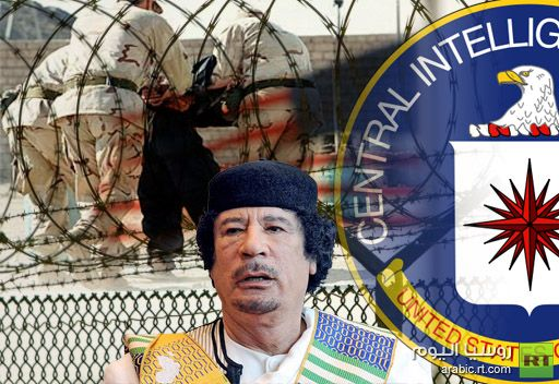 تقرير: حكومة بوش عذبت خصوما لمعمر القذافي ثم سلمتهم قسرا إليه