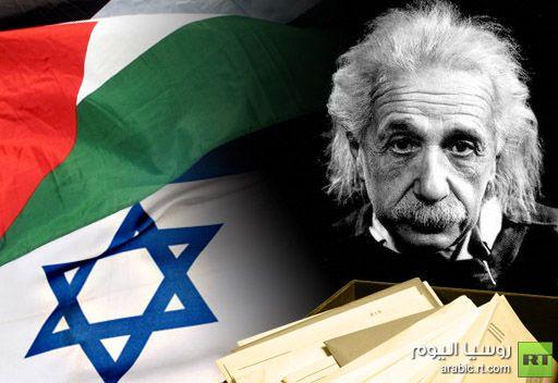من ارشيفه .. البرت آينشتاين يكتب لصحيفة