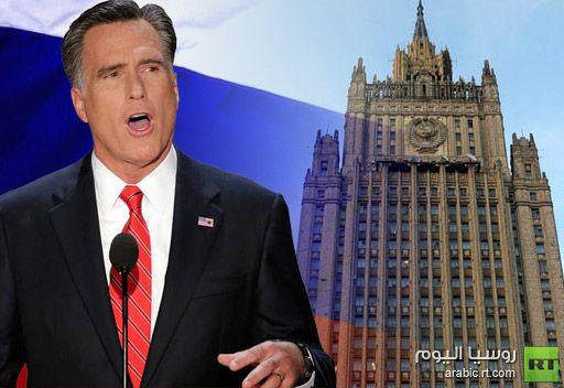 موسكو لا تبالغ في خطورة تصريحات المرشح الجمهوري للرئاسة الأمريكية غير الودية
