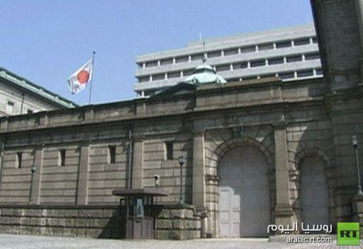 الحكومة اليابانية تواجه مشكلة سداد خدمة الديون