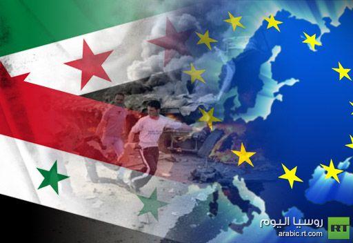 وزيرة خارجية قبرص: يتوجب على الإتحاد الأوروبي صياغة نهج شامل وثابت لحل الأزمة في سورية