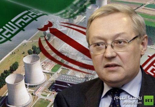 الخارجية الروسية: ليست هناك أدلة تشهد أن إيران تقوم بتطوير برنامجها النووي العسكري