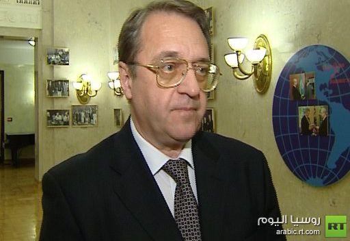مسؤول روسي يبحث مع السفير السوري في موسكو آفاق حل الأزمة السورية سياسيا