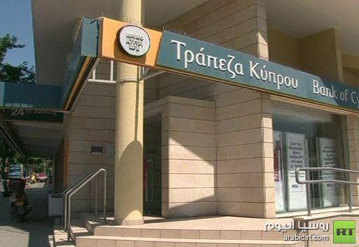 الحكومة القبرصية تقر ميزانية عام 2013