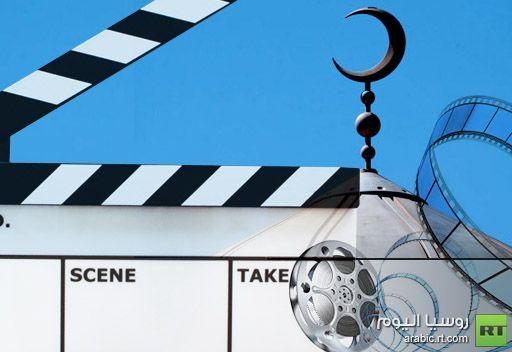 قبطي امريكي مصري الاصل يعترف باشتراكه في تصوير فيلم