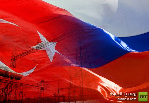 الخارجية الروسية: اجتماع مجلس التعاون الروسي – التركي سيعقد في إسطنبول