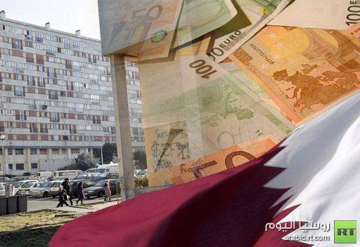 اليمين الفرنسي يطالب بالتحقيق في نشاط قطر المالي في فرنسا