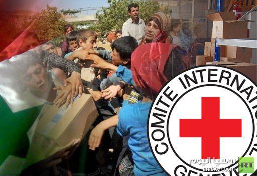الخارجية الروسية: الوضع الإنساني في سورية يتدهور لفرض عقوبات إحادية الجانب
