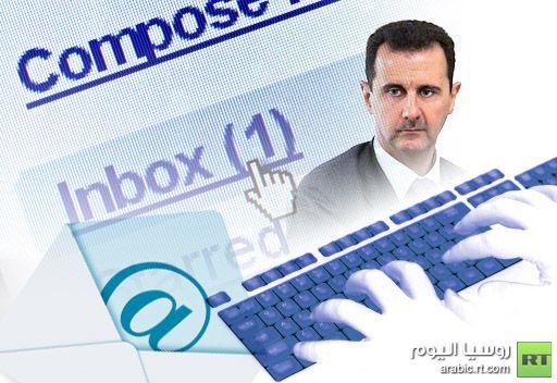 هاكر سوري يؤكد احتفاظه بكنز من 7500 رسالة حصل عليها من بريد الأسد وهو نائم