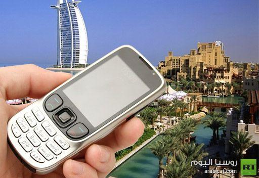 موظف في دبي يصور زميلاته في الحمام بكاميرا هاتفه