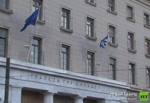 اليونان تبحث مع ترويكا المقرضين خطط التقشف