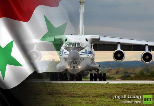 وصول وجبة جديدة من المساعدات الإنسانية الروسية الى سورية