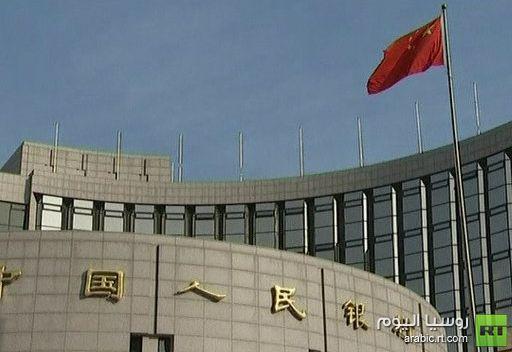 ديون الصين الخارجية ترتفع بـ 34 مليار دولار في 6 أشهر