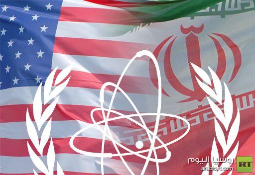 دبلوماسية أمريكية: التهديدات القادمة من إيران قد لا تكون بهذه الخطورة التي نتصورها