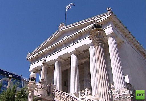 اليونان تعتزم بيع أصول في الخارج لموازنة الميزانية