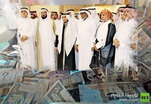 في السعودية.. والد عروس يطلب مهرا بمبلغ
