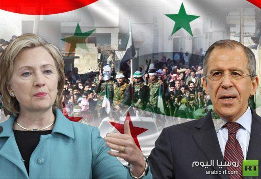 وزيرا خارجية روسيا والولايات المتحدة يناقشان المسألة السورية
