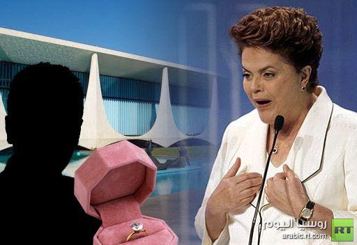 برازيلي يتسلل لقصر الرئيسة ليتزوجها