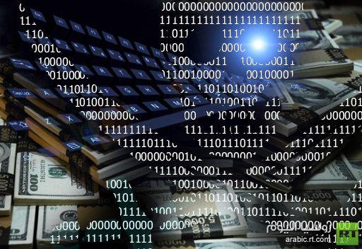 110 مليارات دولار سنويا خسائر ضحايا قراصنة الإنترنت