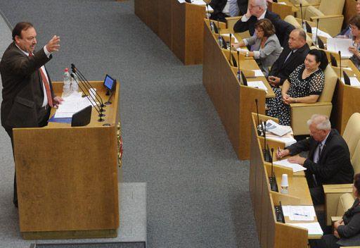 اسقاط  العضوية في مجلس الدوما عن احد زعماء المعارضة الروسية