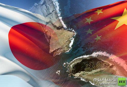 الصين تتهم اليابان بتأجيج الأوضاع حول الجزر المتنازع عليها