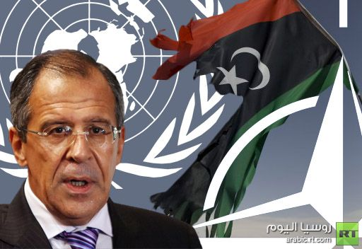 لافروف: روسيا لن تسمح في المستقبل بحدوث أية تأويلات مغرضة لقرارات مجلس الأمن