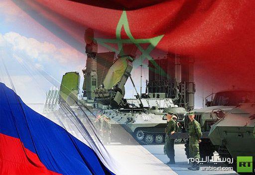 المسؤولون الروس يناقشون في المغرب قضايا التعاون الفني العسكري الثنائية