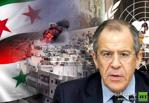 لافروف: المعارضون الخارجيون للنظام السوري مصرون على تنحيته ولن يغيروا موقفهم