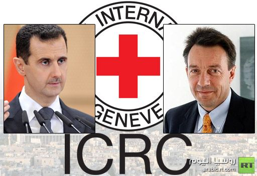 بشار الأسد يقيم عاليا عمل منظمة الصليب الأحمر الدولي في سورية