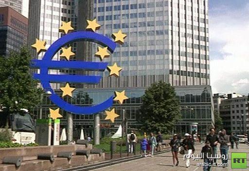 ألمانيا تنتقد خطط المركزي الأوروبي بشأن شراء السندات الحكومية